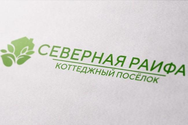 Создам логотип в нескольких вариантах 63 - kwork.ru
