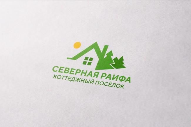 Создам логотип в нескольких вариантах 62 - kwork.ru