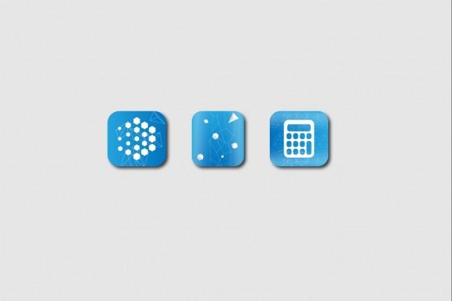 Создам логотип в нескольких вариантах 61 - kwork.ru