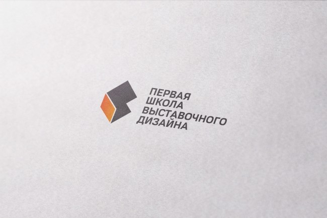 Создам логотип в нескольких вариантах 55 - kwork.ru