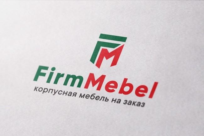 Создам логотип в нескольких вариантах 52 - kwork.ru