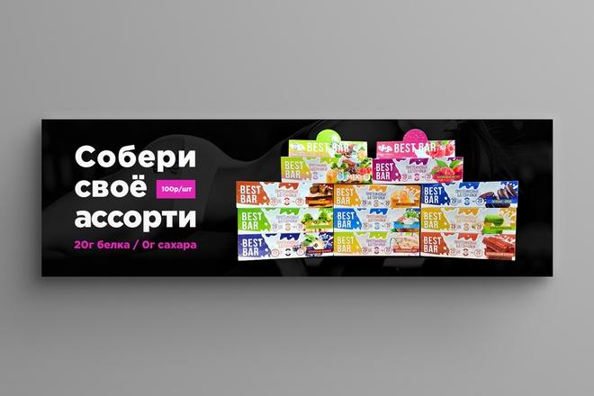 Качественная обработка изображения 1 - kwork.ru