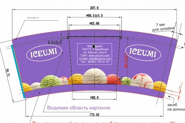 Работа в Corel Draw 12 - kwork.ru