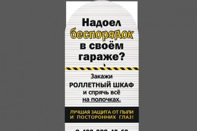Работа в Corel Draw 11 - kwork.ru