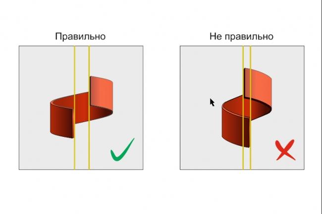 Работа в Corel Draw 24 - kwork.ru