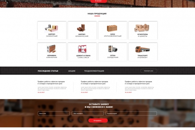 Сайт интернет-магазин. Joomla JoomShopping 1 - kwork.ru