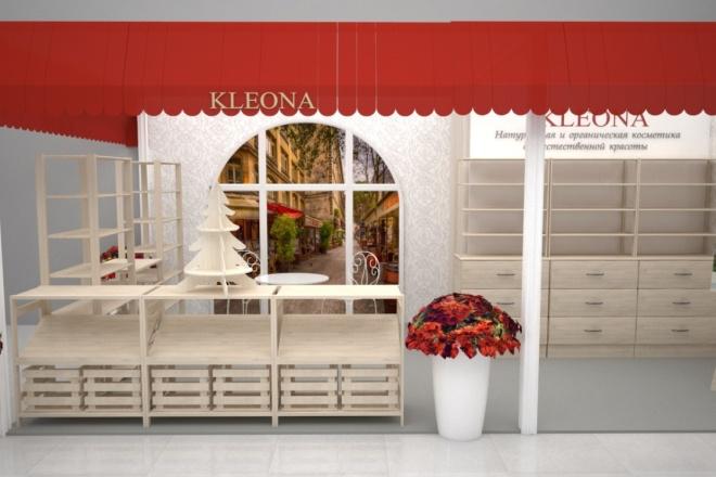 Визуализация торгового помещения, островка 15 - kwork.ru