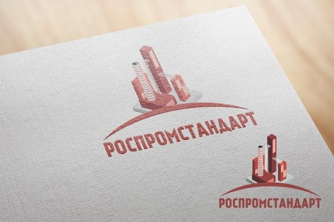 Я создам дизайн 2 современных логотипа 33 - kwork.ru