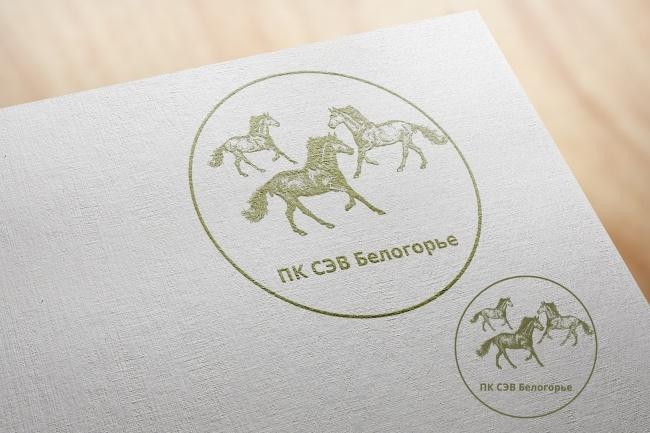 Я создам дизайн 2 современных логотипа 38 - kwork.ru