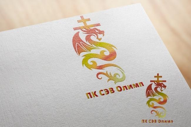 Я создам дизайн 2 современных логотипа 37 - kwork.ru