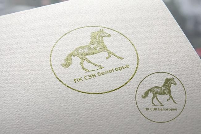 Я создам дизайн 2 современных логотипа 32 - kwork.ru