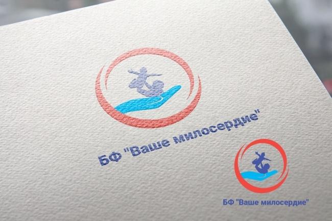 Я создам дизайн 2 современных логотипа 39 - kwork.ru
