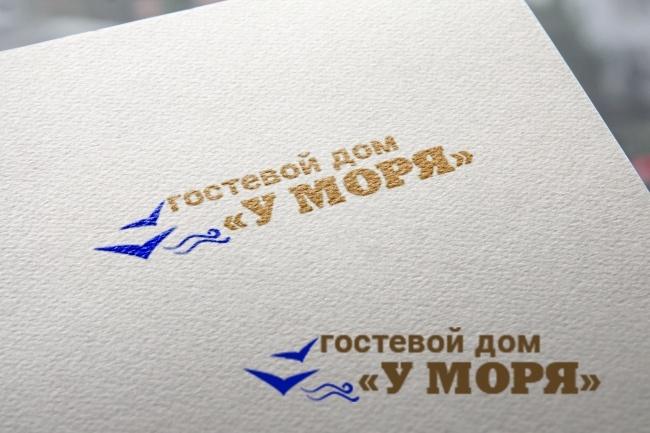 Я создам дизайн 2 современных логотипа 42 - kwork.ru