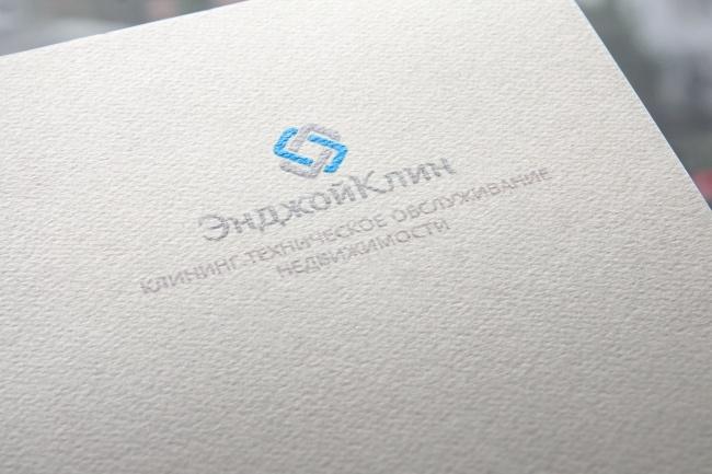 Я создам дизайн 2 современных логотипа 45 - kwork.ru