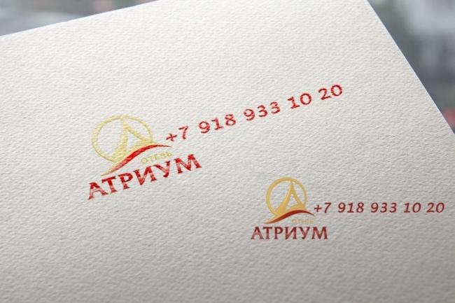 Я создам дизайн 2 современных логотипа 31 - kwork.ru