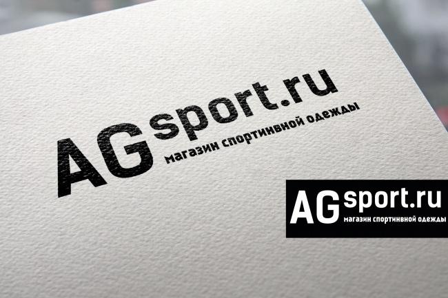 Я создам дизайн 2 современных логотипа 29 - kwork.ru