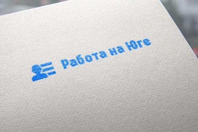 Я создам дизайн 2 современных логотипа 27 - kwork.ru