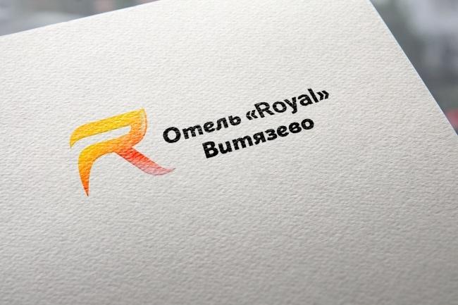 Я создам дизайн 2 современных логотипа 23 - kwork.ru