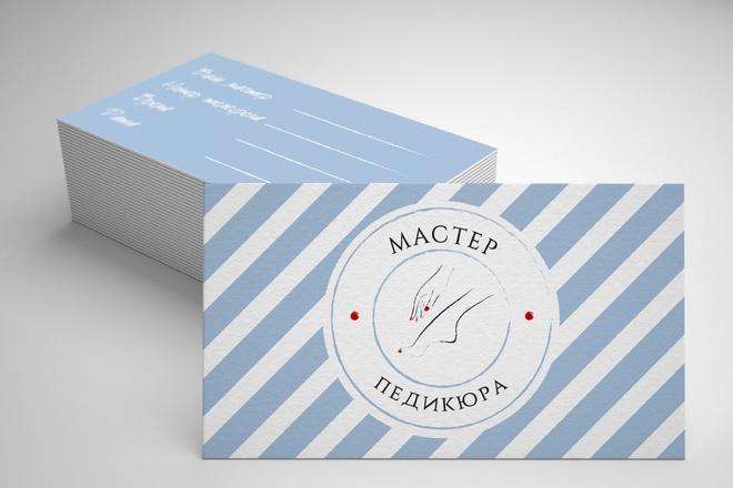 Эффектная визитка 84 - kwork.ru