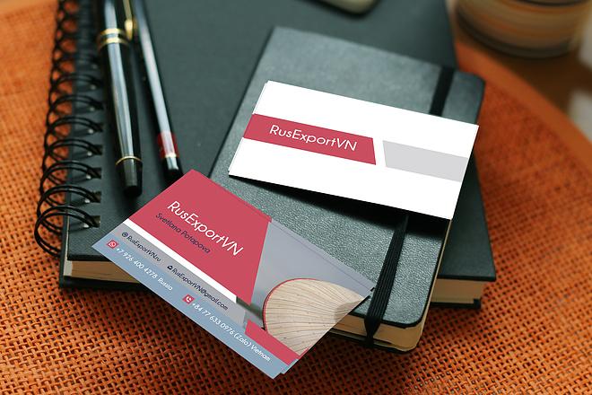 Эффектная визитка 82 - kwork.ru