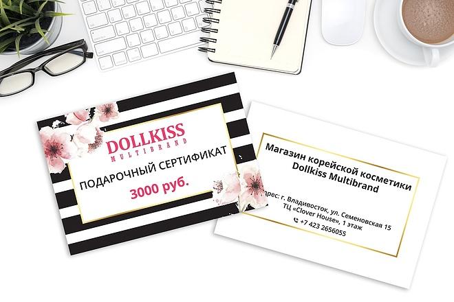 Эффектная визитка 73 - kwork.ru