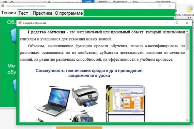 Напишу программу на C#. WinForms, WPF, ASP NET 26 - kwork.ru