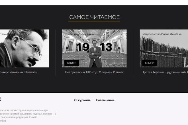 Доработка и исправления верстки. CMS WordPress, Joomla 52 - kwork.ru