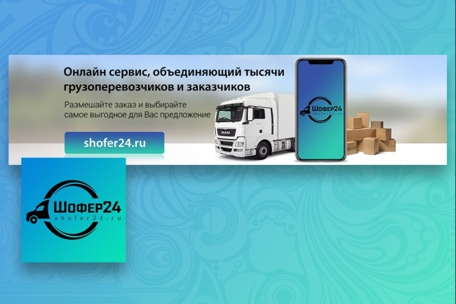 Дизайн обложки вконтакте 1 - kwork.ru