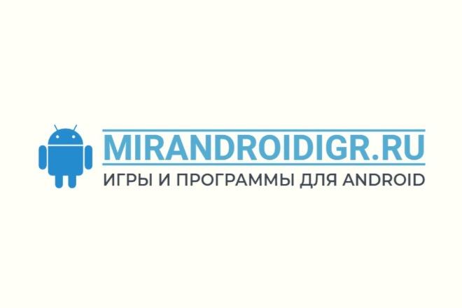 Создание логотипа для сайта 1 - kwork.ru