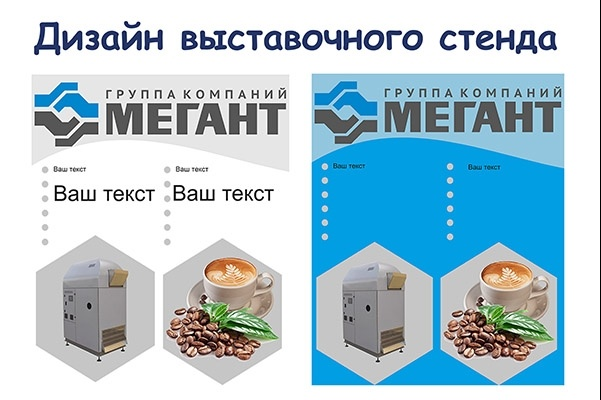 Дизайн упаковки 14 - kwork.ru