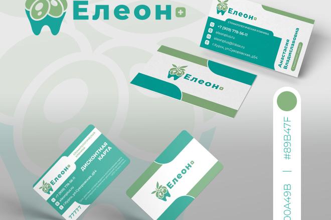 Разработка вкусного логотипа для вашего проекта 19 - kwork.ru