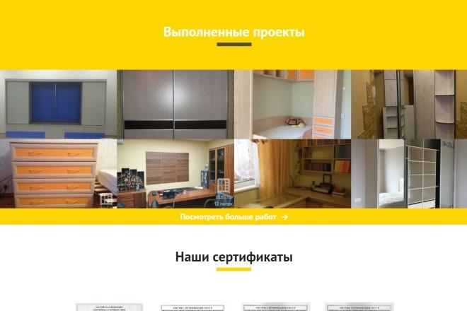 Сайт под ключ. Landing Page. Backend 84 - kwork.ru