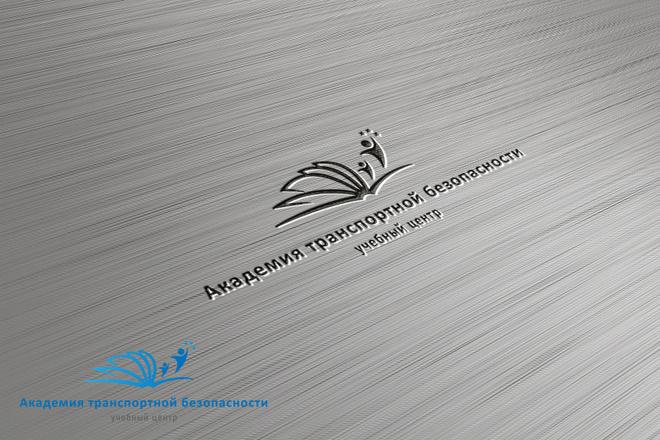 Логотип для вас и вашего бизнеса 82 - kwork.ru