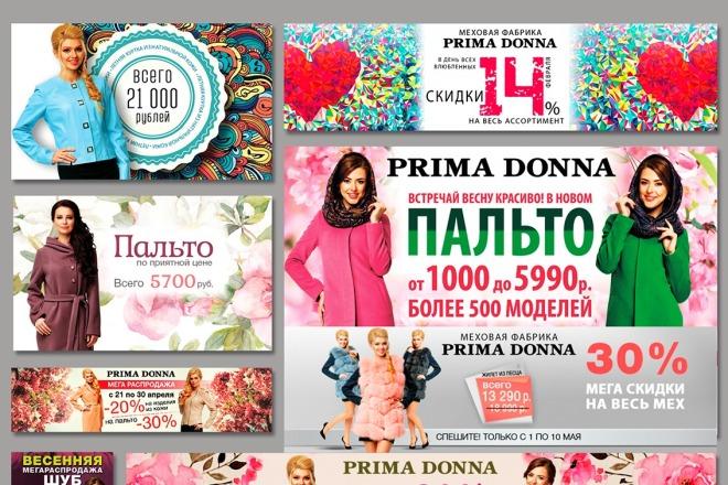 Сделаю красивый интернет баннер 2 - kwork.ru