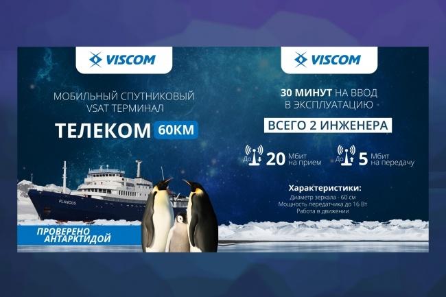 Изготовление дизайна листовки, флаера 71 - kwork.ru