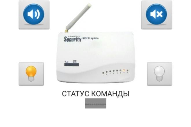 Напишу приложение для ОС Android 7 - kwork.ru