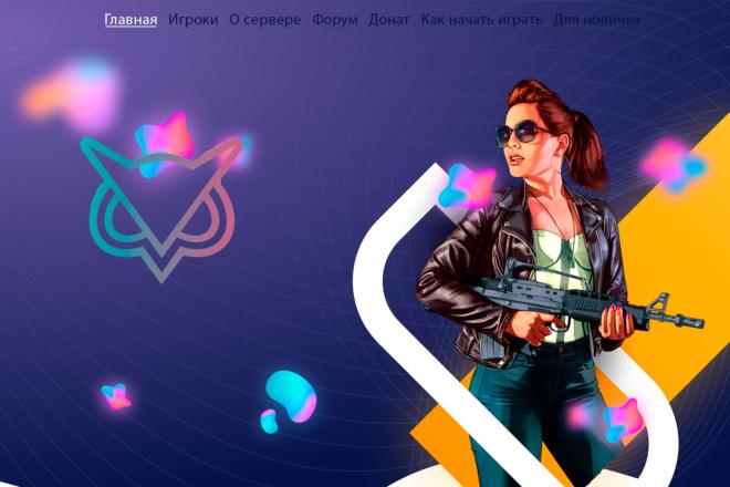 Дизайн для вашего сайта или мобильного приложения + PSD 37 - kwork.ru
