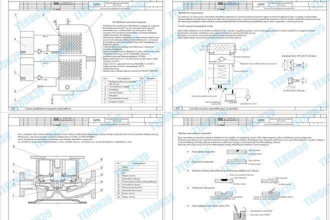 Только ручная оцифровка чертежей, сканов, схем, эскизов в AutoCAD 7 - kwork.ru