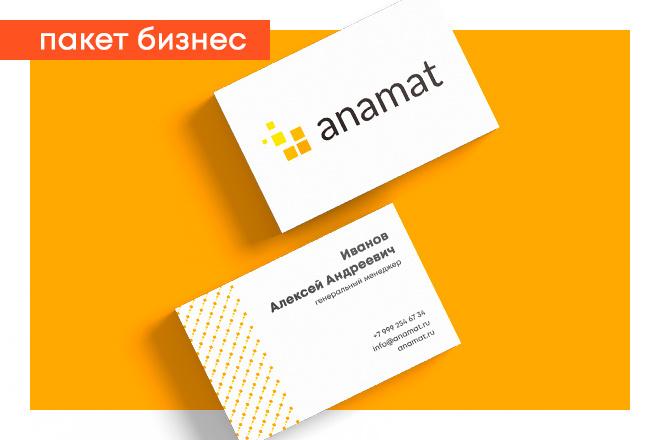 Разработка логотипа для сайта и бизнеса. Минимализм 32 - kwork.ru