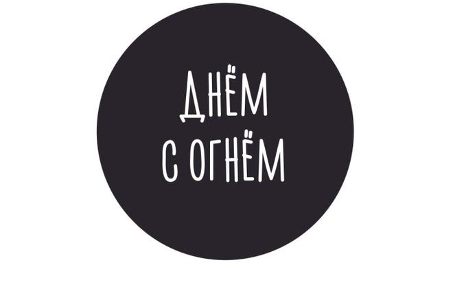 Логотип в стиле леттеринг 41 - kwork.ru