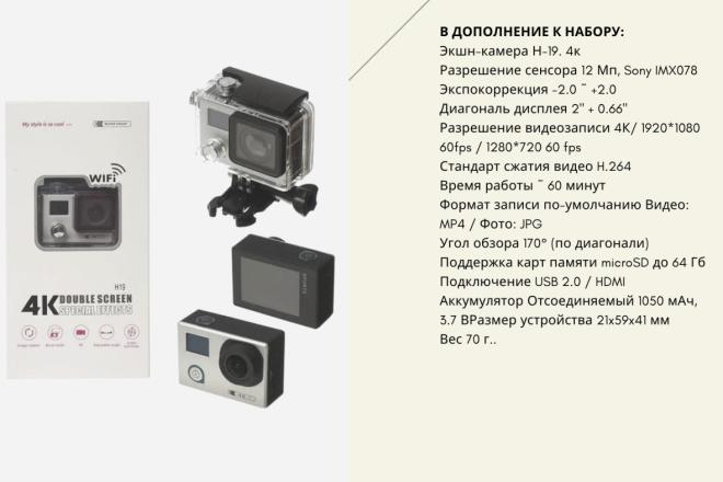 Стильный дизайн презентации 223 - kwork.ru