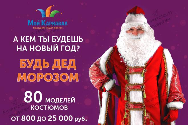 Разработаю 3 promo для рекламы ВКонтакте 93 - kwork.ru