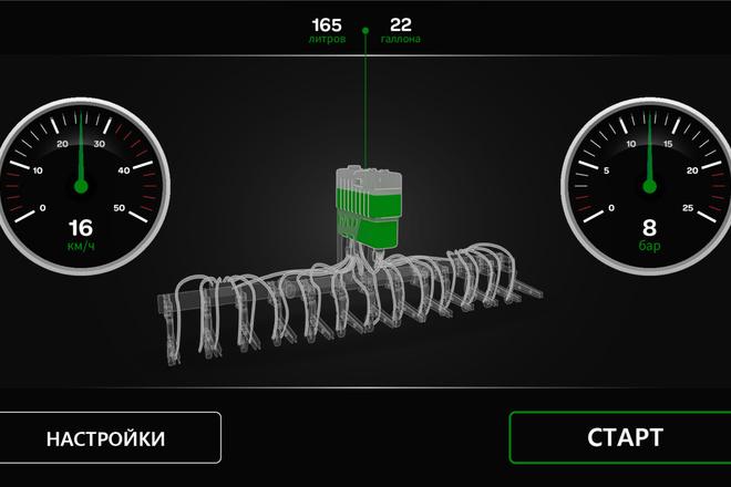 Качественный мобильный дизайн приложения 9 - kwork.ru