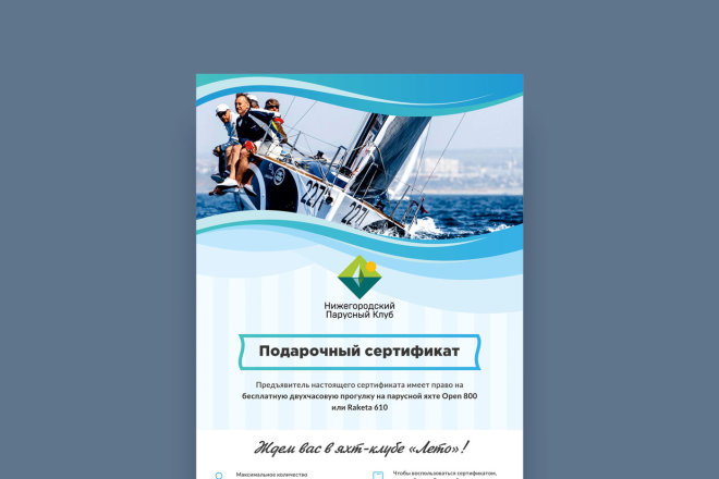 Разработаю дизайн флаера, акционного предложения 7 - kwork.ru