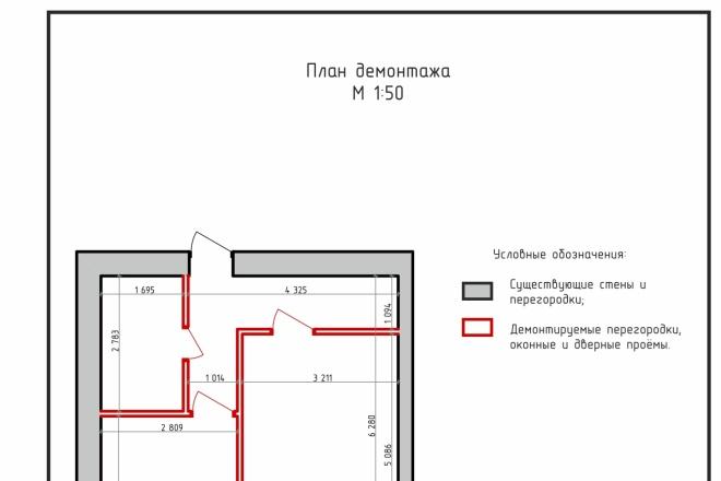 Создам план в ArchiCAD 3 - kwork.ru