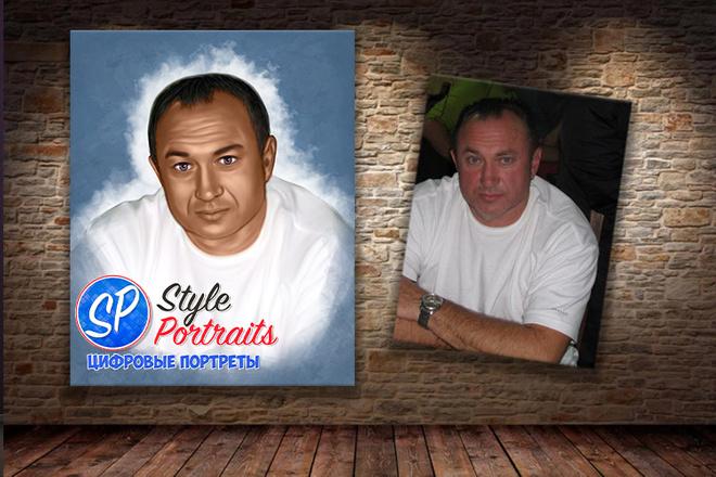 Цифровой портрет 8 - kwork.ru