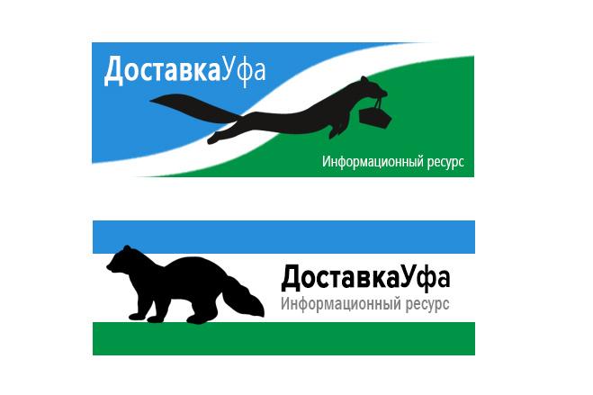 Создам новый логотип 3 - kwork.ru