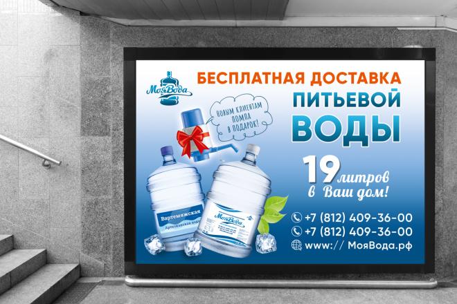 Дизайн наружной рекламы 3 - kwork.ru