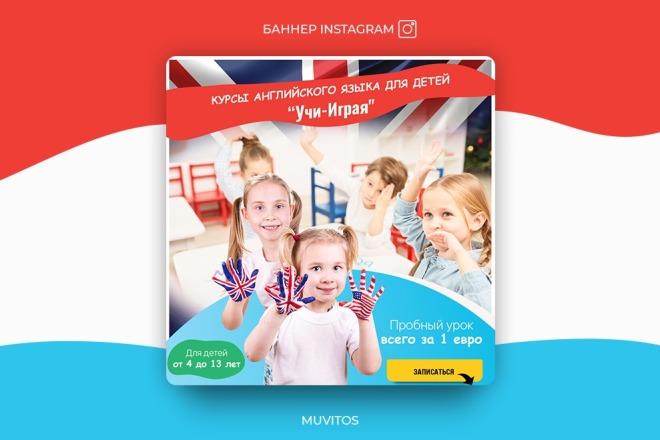 Креативы, баннеры для рекламы FB, insta, VK, OK, google, yandex 100 - kwork.ru