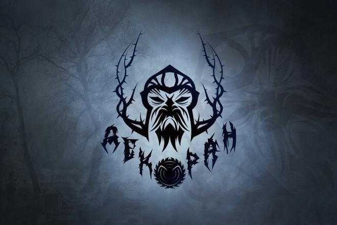 Разработка вкусного логотипа для вашего проекта 18 - kwork.ru